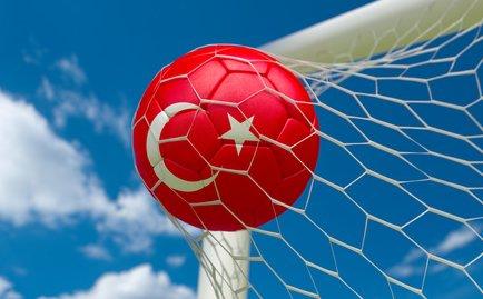 Türkei zieht Bewerbung zurück: EM 2020 oder EM 2024 in Deutschland?