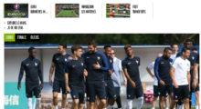 Pressestimmen zum EM-Finale Portugal – Frankreich am 10.07.2016 * Update 15 Uhr