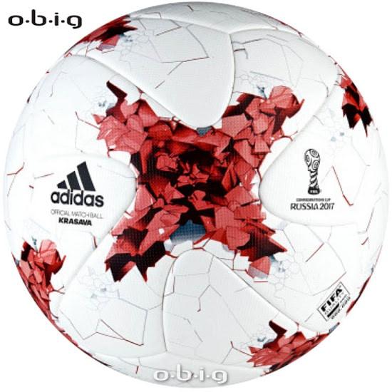 Confed Cup 2017 – Der Spielball von adidas Krasava