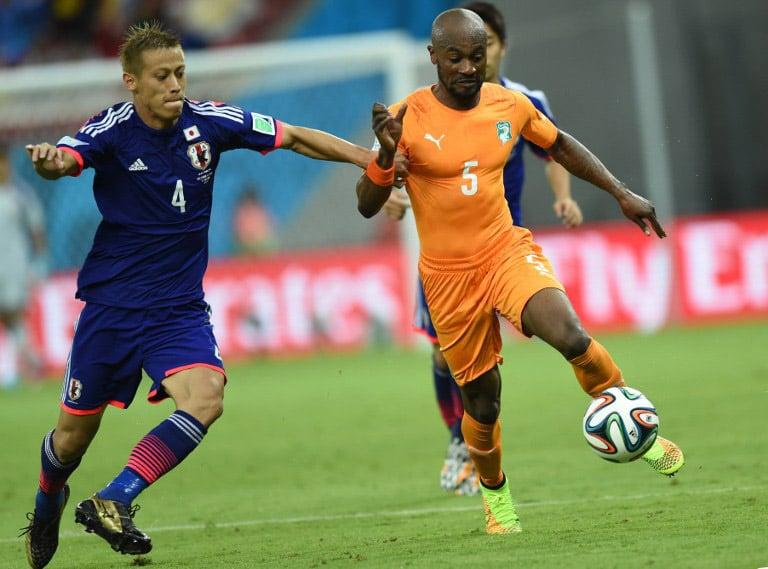 Japanische Nationalmannschaft